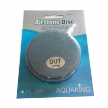 распылитель aquaking air stone disk 120 х 15 мм 15003 AquaKing (Нидерланды)
