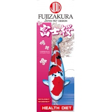 корм для карпов кои jpd fujizakura (фуджизакура) 5 кг FUJIZAKURA 5 JPD (Япония)