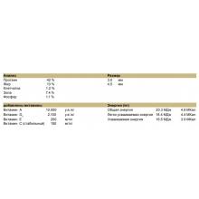 корм для сома coppens catco select -13 ef. 5 кг 180514 Coppens (Нидерланды)