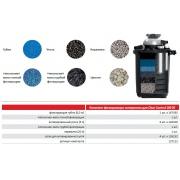 напорный фильтр velda clear control 100 se 120 м3 Control 100SE 2х55w Velda (Нидерланды)
