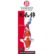 Корм для карпов кои JPD  YAMATO (Ямато) 2 кг