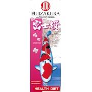 Корм для карпов Кои JPD FUJIZAKURA (Фуджизакура) 5 кг