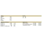 корм для сома coppens catco select -13 ef. 15 кг 806417 Coppens (Нидерланды)
