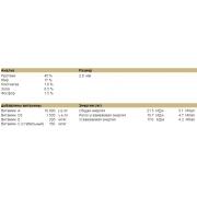 корм для осетра мальковый coppens steco pre grower-17. 5 кг 623399 Coppens (Нидерланды)