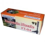 Комплект фонтанных насадок AquaKing Fountain Nozzle FT-04
