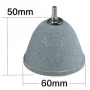 Распылитель SunSun 60 мм, купол