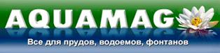 Интернет магазин Aquamag